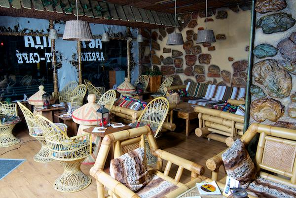 RestaurantAbyssinia